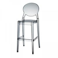 Igloo Barstool Seat Height 740mm
